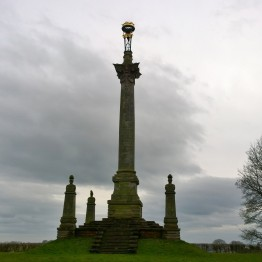 The mysterious monument